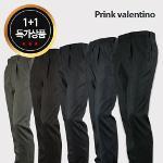 ★1+1/무료배송★발렌티노 간절기용 골프 정장바지 8종 中 택2
