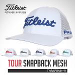 [2018년신제품]타이틀리스트 아쿠시넷코리아정품 TOUR SNAPBACK MAESH 투어 스냅백 매쉬 화이트 컬렉션 골프모자(TH8ASCMWK-9)