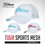 [2018년신제품]타이틀리스트 아쿠시넷코리아정품 TOUR SPORTS MESH 스포츠 매쉬 캡 화이트 컬렉션 골프캡모자(TH8FTWK-9)