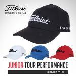 [2018년신제품]타이틀리스트 아쿠시넷코리아정품 JUNIOR TOUR PERFORMANCE 주니어 퍼포먼스캡 골프캡모자(TH8AJRPK-9)