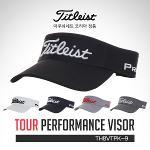 [2018년신제품]타이틀리스트 아쿠시넷코리아정품 TOUR PERFORMANCE VISOR 투어 퍼포먼스 바이저(TH8VTPK-9)