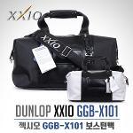[2018년신상품]DUNLOP XXIO 던롭 젝시오 GGB-X101 고급PU원단 보스턴백-2종칼라