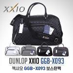 [2018년신상품]DUNLOP XXIO 던롭 젝시오 GGB-X093 고급PU원단 보스턴백-5종칼라