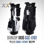 [2018년신상품]DUNLOP XXIO 던롭 젝시오 GGC-X101 고급PU원단 9.5인치 캐디백-2종칼라