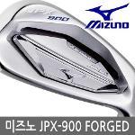[일본정품] 미즈노 JPX 900 포지드 경량스틸 7아이언