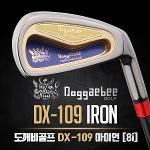 (2018년신제품)[신개념5~8번같은길이/다른거리]도깨비골프 DX-109 신개념 남성용 그라파이트 아이언세트(8I)