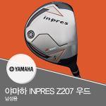 [리퍼상품] 야마하 17 inpres Z207 페어웨이우드-헤드커버없음