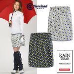 [클리브랜드골프] 우산아이콘 방수코팅/여성 골프 레인 랩스커트/골프웨어_CGKWSK252