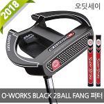 2018신상 오딧세이 O-WORKS BLACK 2BALL FANG 퍼터