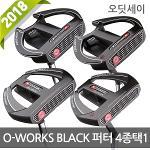 2018신상 오딧세이 O-WORKS BLACK 말렛 전상품 4종택1