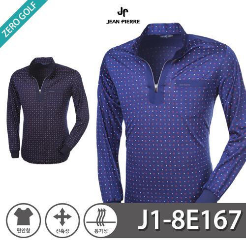 [JEAN PIERRE] 쟌피엘 차이나 지퍼 긴팔티셔츠 Model No_J1-8E167