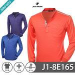 [JEAN PIERRE] 쟌피엘 브이넥 라인 긴팔티셔츠 Model No_J1-8E165