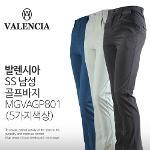★1인치의행복★ 발렌시아 SS 남성 폴리밴드 스판 골프바지 MG VAGP-801 (5가지색상)