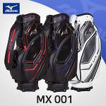미즈노 MX001 캐디백 골프백 남성