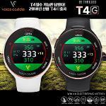 보이스캐디 한국 정품 신형T4G 시계형 골프거리측정기