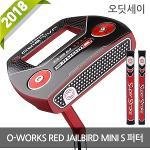 2018신상 오딧세이 O-WORKS RED JAILBIRD MINI S 퍼터