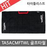 타이틀리스트 마이크로파이버 골프 타월 TA5ACMFTWL