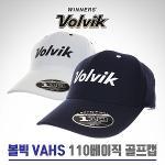 [2018년S/S신제품]볼빅 골프 VAHS 110베이직 골프캡 골프모자(VAHSCP01/VAHSCP02)