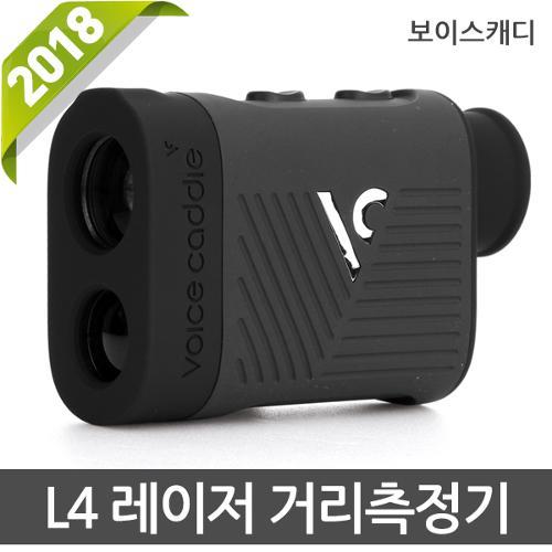 2018신상 보이스캐디 L4 터프 레이저 거리 측정기