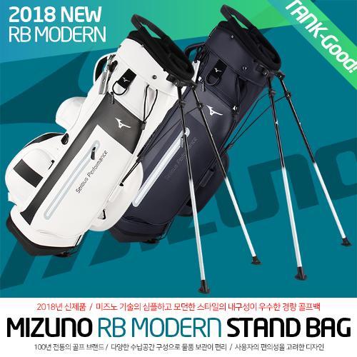 (18 NEW) 미즈노 정품 RB MODERN 모던 스탠드백