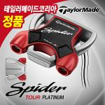 2018년 스파이더 투어(SPIDER TOUR) 퍼터[PLATINUM]