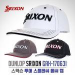 [2018년신제품]던롭 스릭슨정품 SPLASH CAP GAH-17063I 스플레쉬 매쉬망사 골프캡모자-3종칼라