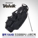 [2018년신제품]볼빅 골프 VAHB 프리미엄PU 9인치 스탠드백/캐디백(VAHBCB10BK)