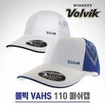 [2018년S/S신제품]볼빅 골프 VAHS 110매쉬캡 매쉬망사 골프캡 골프모자(VAHSCP03/VAHSCP04)
