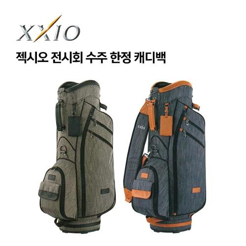 [젝시오] 2018 SS모델 전시회 수주 한정 젝시오 맨즈 캐디백 GGC-X098L
