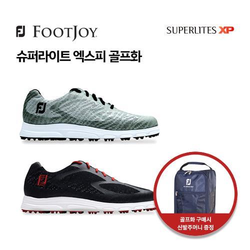 [풋조이] 아쿠쉬네트 정품 SUPERLITES XP 남성 골프화 58025, 58027 W