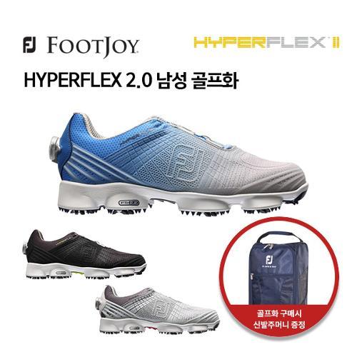 [풋조이] 아쿠쉬네트 정품 HYPERFLEX 2.0 보아 남성 골프화 51026, 51032, 51041 XW