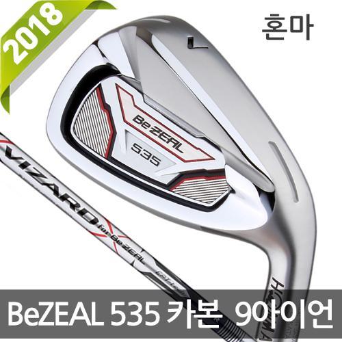 2018 혼마 BeZEAL 535 비즐 남성 카본 9개 아이언세트