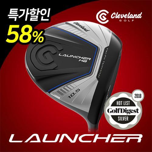 (던롭) 클리브랜드 런처 HB(Launcher HB) 드라이버(남성)
