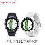 보이스캐디 한국 정품 신형T5 시계형 골프거리측정기