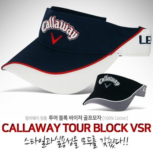 [썬캡]캘러웨이 정품 Tour Block 투어블록 바이저 골프모자
