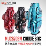 [100프로올에나멜원단]MU SPORTS 엠유스포츠 MUCB702M 바퀴달린 핸드캐리어 캐디백-3종칼라