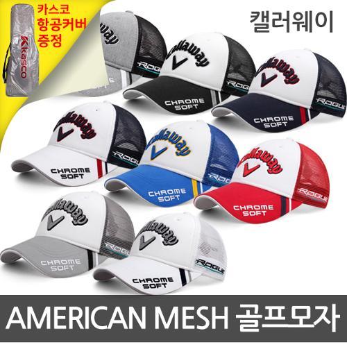캘러웨이 AMERICAN MESH 골프모자 8종택1