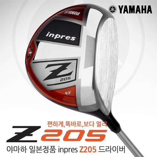 ★골핑단독/마지막수량★야마하 inpres Z205 남성 드라이버 - 야마하 오리엔트 정품