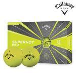 2018 캘러웨이 슈퍼핫 볼드 골프공 15알 무광 옐로우 골프볼 골프용품 필드용품 Callaway SUPERHOT BOLD