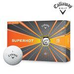 2018 캘러웨이 슈퍼핫 골프공 15알 골프용품 필드용품 골프볼 Callaway SUPERHOT