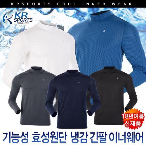 [KRSPORTS] 기능성 효성원단 냉감 긴팔 이너웨어 티셔츠