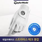 [테일러메이드] 스트라터스 테크 남성장갑