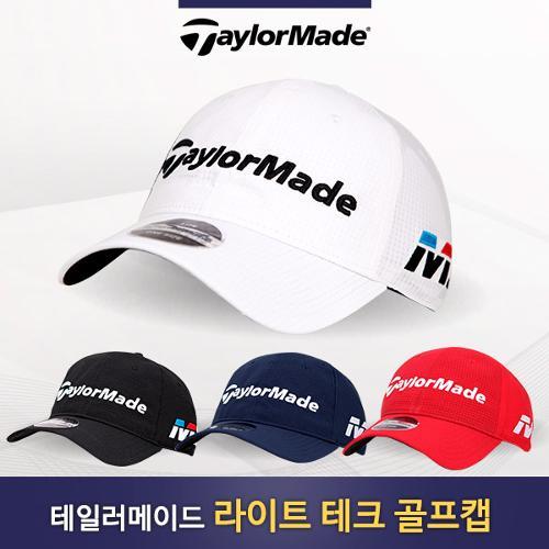 [테일러메이드] 2018 라이트 테크 투어 골프모자