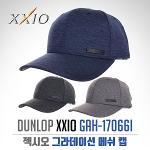 [2018년신제품]던롭 젝시오정품 METAL PLATE CAP GAH-17037I 메탈 클레이트 로고캡 골프 모자-3종칼라