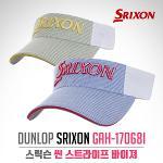 [2018년신제품]던롭 스릭슨정품 STRIPE VISOR CAP GAH-17068I 씬 스트라이프 바이져 썬캡 모자-2종칼라