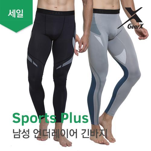 [기어엑스] 언더레이어-스포츠플러스 긴바지-남자