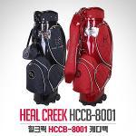 [2018년신제품-국내산]HEAL CREEK 힐클릭 HCCB-8001 핸드케리어 9인치 캐디백-2종칼라