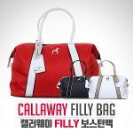 [2018년신제품-국내산]캘러웨이코리아정품 FILLY 필리 옷가방 보스톤백-3종칼라