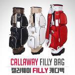 [2018년신제품-국내산]캘러웨이코리아정품 FILLY 필리 바퀴달린 핸드케리어 8인치 캐디백-3종칼라