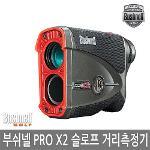 부쉬넬 NEW TOUR PRO X2 슬로프 거리측정기